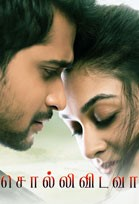 Online tickets for SOLLIVIDAVA, Cheap ticket booking for