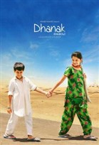 Online Tickets For Dhanak Cheap Ticket Booking For Dhanak