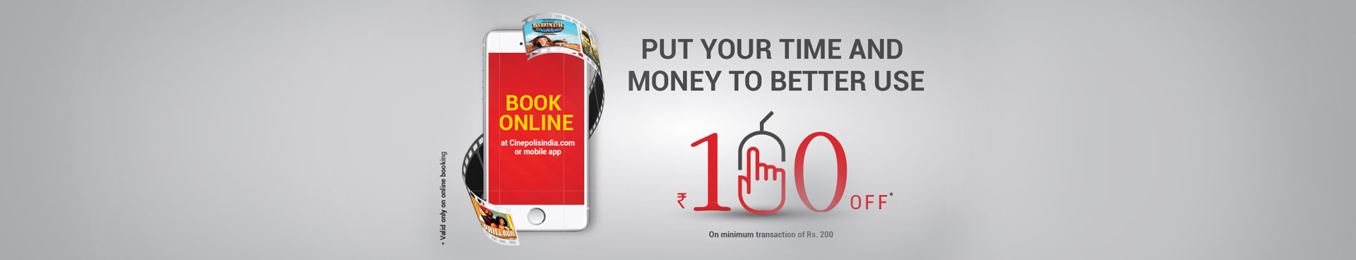 Rs 100 Off